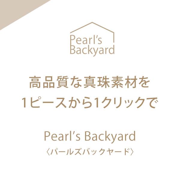 Pearl's Backyard